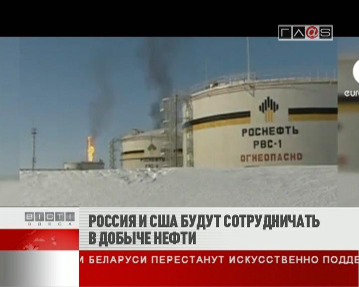 ФЛЕШ-НОВОСТИ за 31 августа 2011
