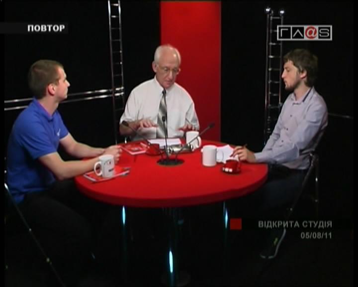Интернет на службе общества и бизнеса