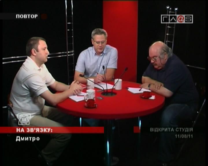 """«""""Фактор"""" Тимошенко и государственная политика Украины»"""