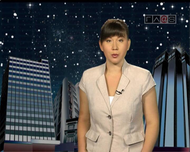 Лунный календарь на 04 сентября 2011