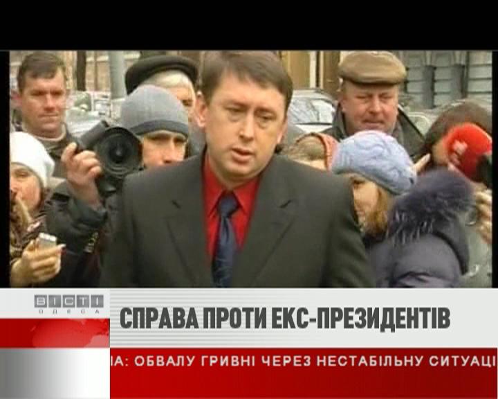 Новые пленки «от Мельниченко»