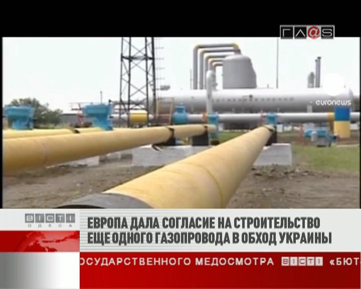 ФЛЕШ-НОВОСТИ за 07 сентября 2011