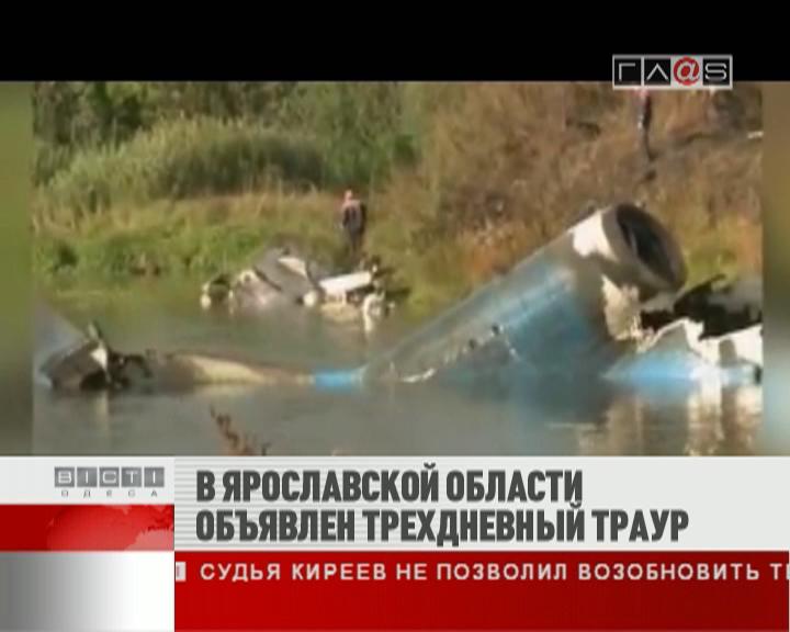 ФЛЕШ-НОВОСТИ за 08 сентября 2011