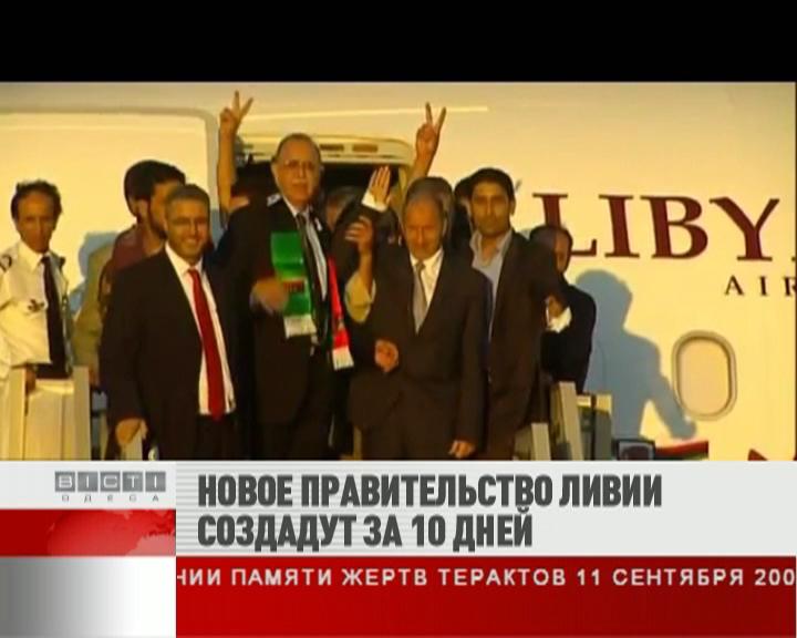 ФЛЕШ-НОВОСТИ за 12 сентября 2011