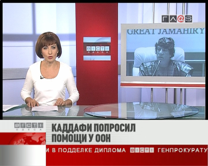 ФЛЕШ-НОВОСТИ за 15 сентября 2011