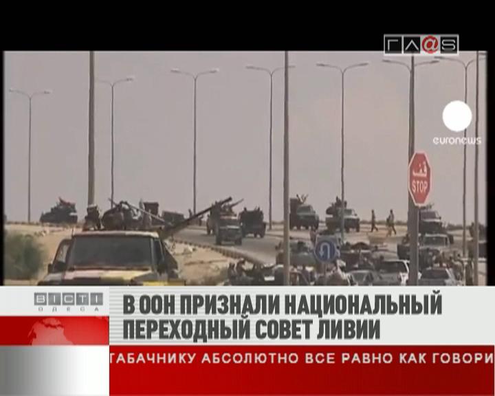 ФЛЕШ-НОВОСТИ за 19 сентября 2011