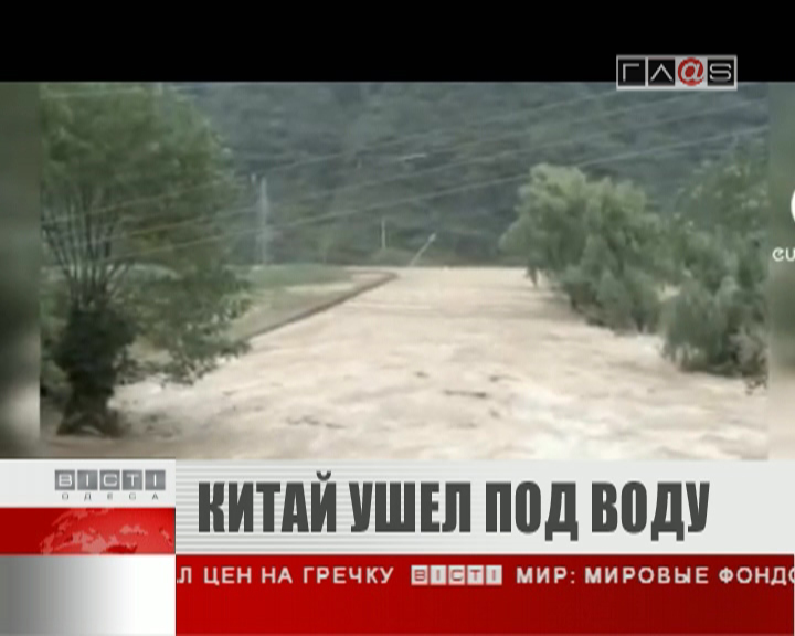 ФЛЕШ-НОВОСТИ за 20 сентября 2011