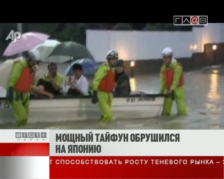 ФЛЕШ-НОВОСТИ за 21 сентября 2011