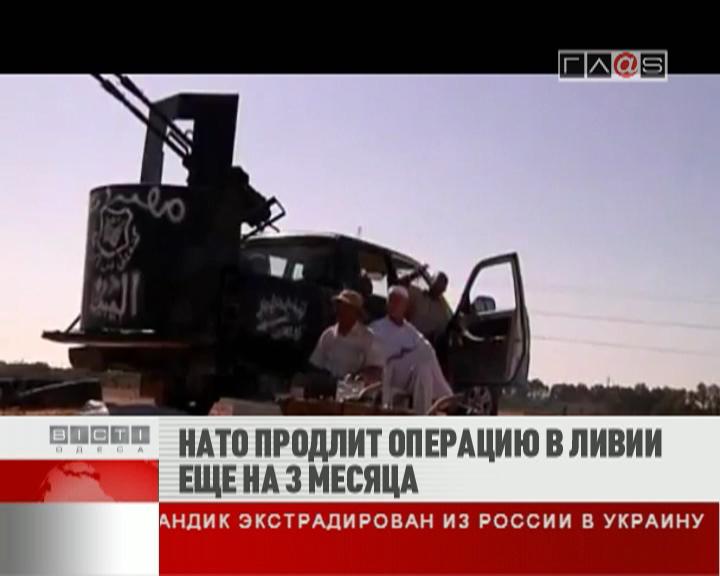 ФЛЕШ-НОВОСТИ за 22 сентября 2011