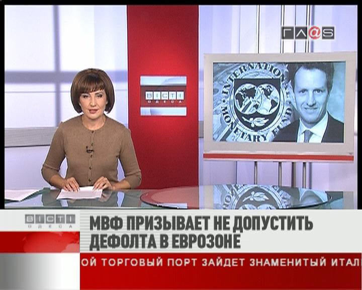 ФЛЕШ-НОВОСТИ за 26 сентября 2011