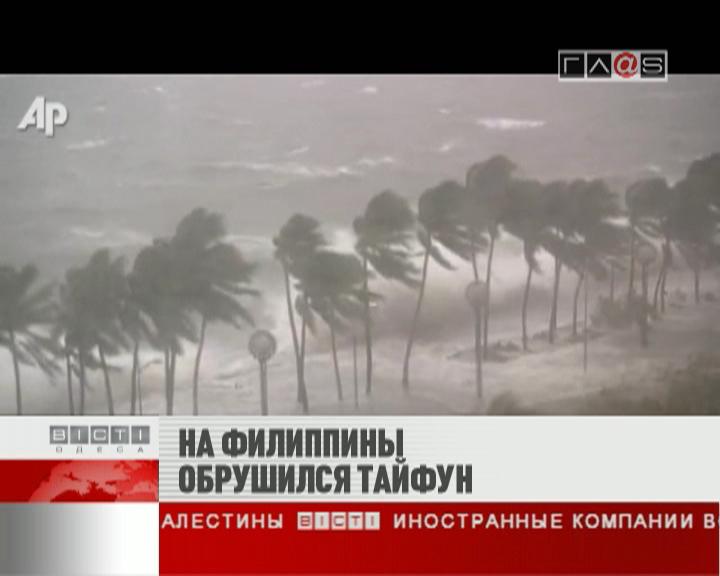 ФЛЕШ-НОВОСТИ за 27 сентября 2011