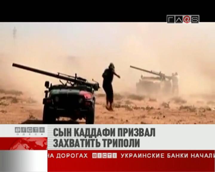 ФЛЕШ-НОВОСТИ за 28 сентября 2011