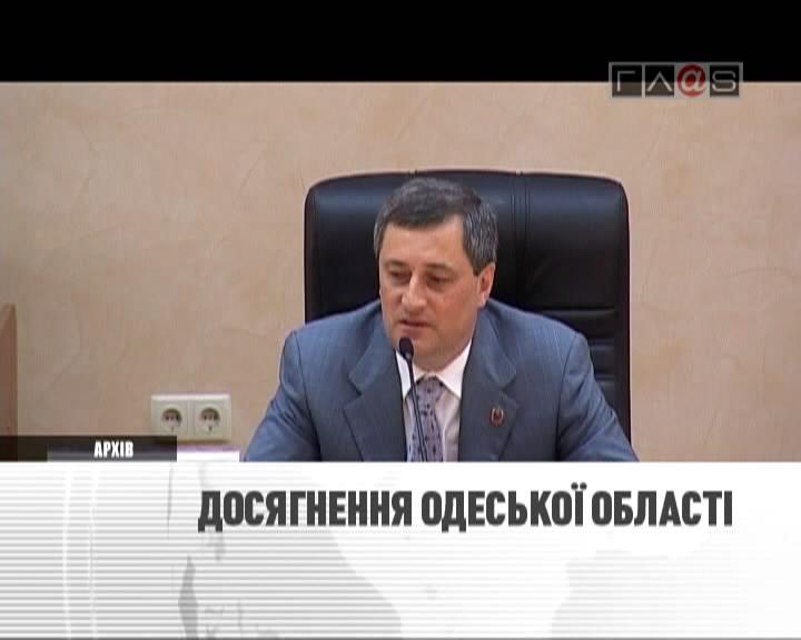 Отчет членов Партии Регионов перед избирателями