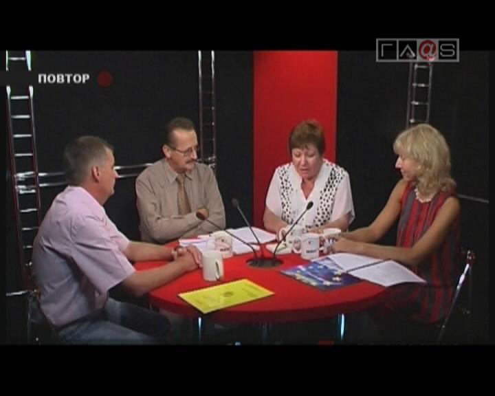 «Открытая студия ГЛАС» о проекте «Европа в школе»