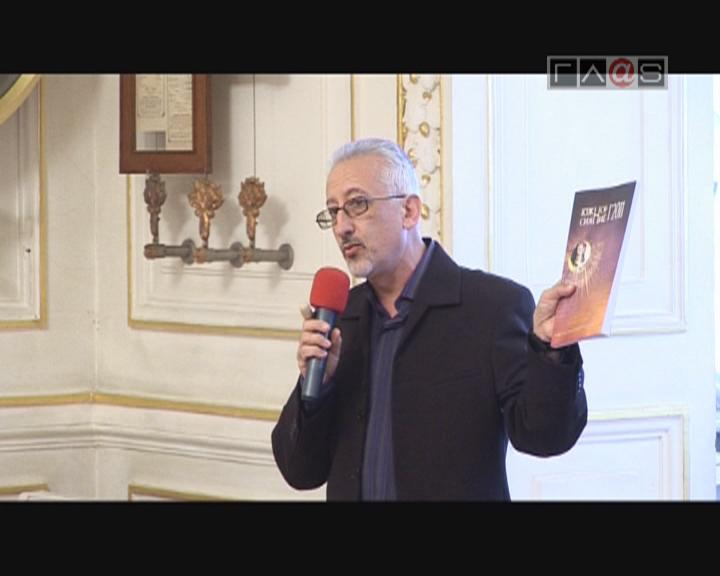 Презентация литературно-художественного журнала «Южное сияние»