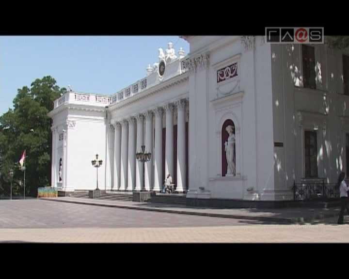 Внеочередная сессия Одесского городского совета VI созыва