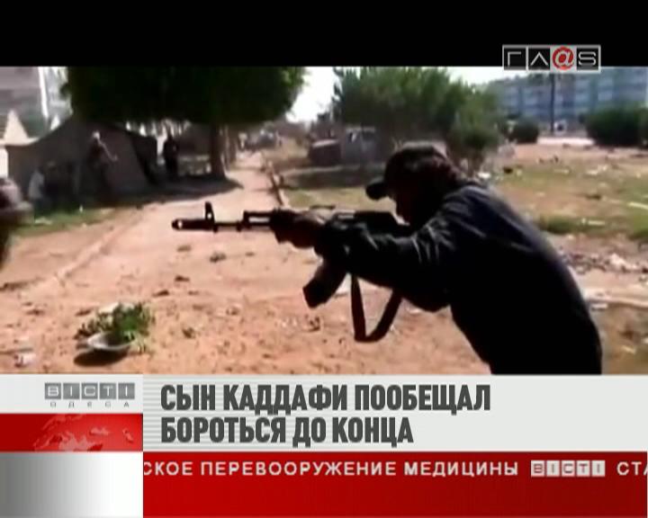 ФЛЕШ-НОВОСТИ за 01 сентября 2011