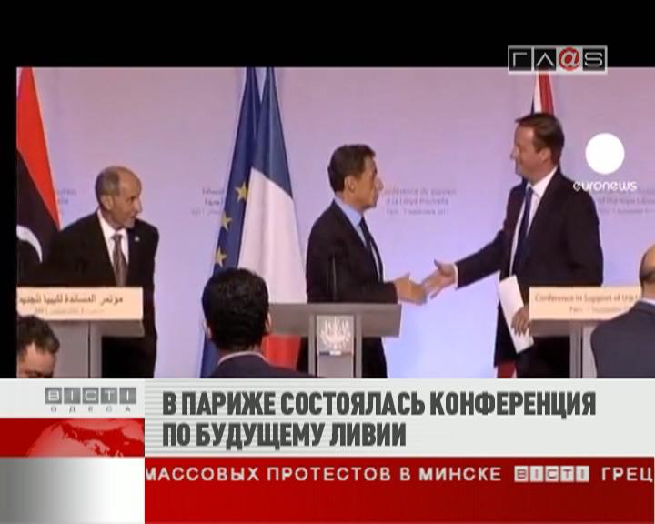 ФЛЕШ-НОВОСТИ за 02 сентября 2011