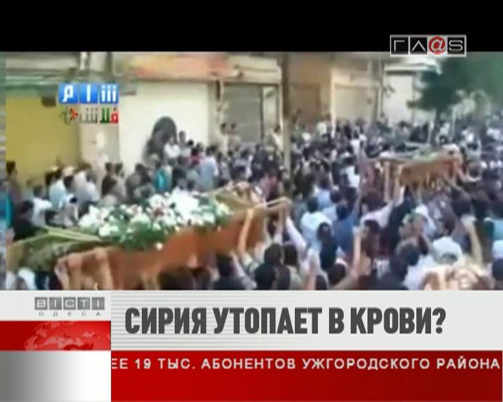 ФЛЕШ-НОВОСТИ за 05 сентября 2011