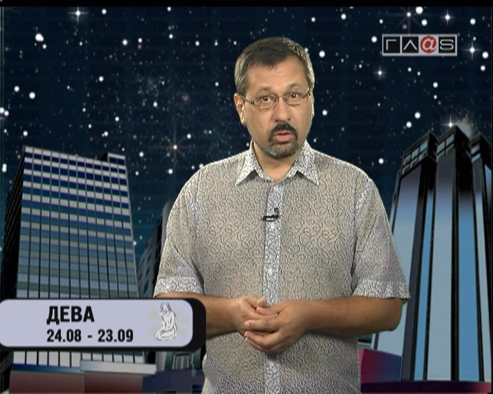 Лунный календарь на 12 сентября 2011