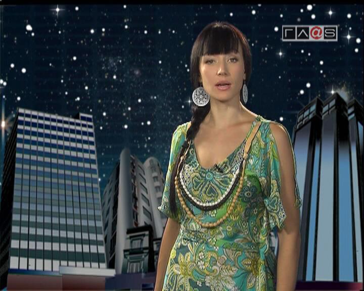 Лунный календарь на 13 сентября 2011