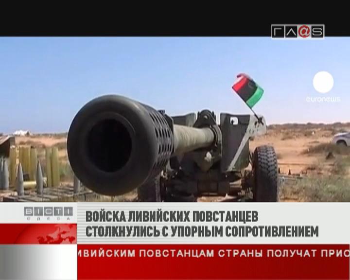 ФЛЕШ-НОВОСТИ за 16 сентября 2011
