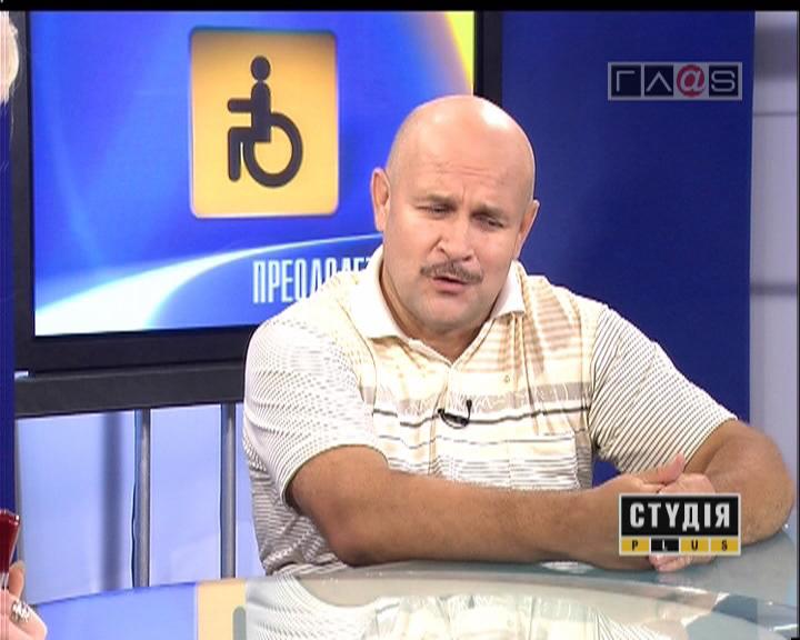 Донецкий реабилитационный центр