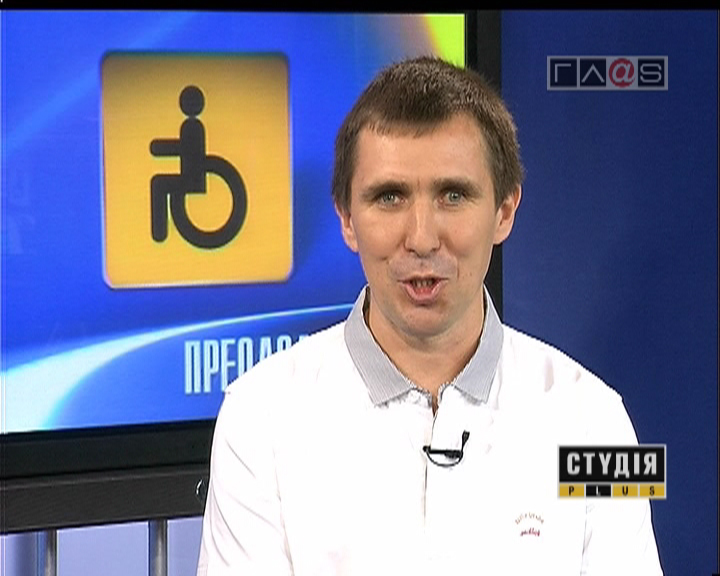 Реабилитация инвалидов посредством спорта