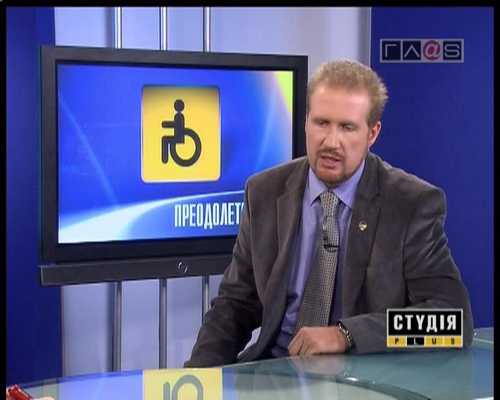 Инвалиды в высших учебных заведениях
