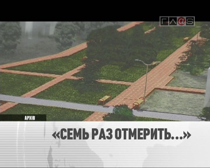 Судьба Крымского бульвара