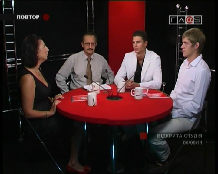 Методы подготовки специалистов банковского дела