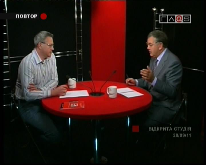 Украина глазами «не власти»