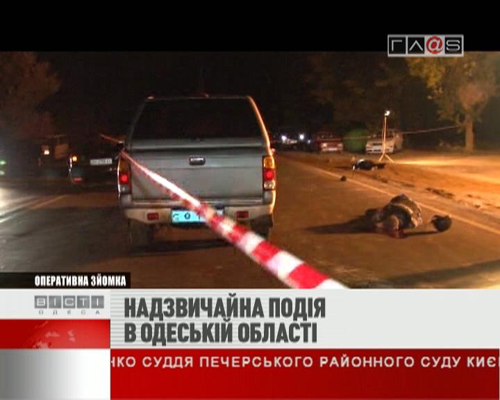 Чрезвычайное проишествие в Одесской области