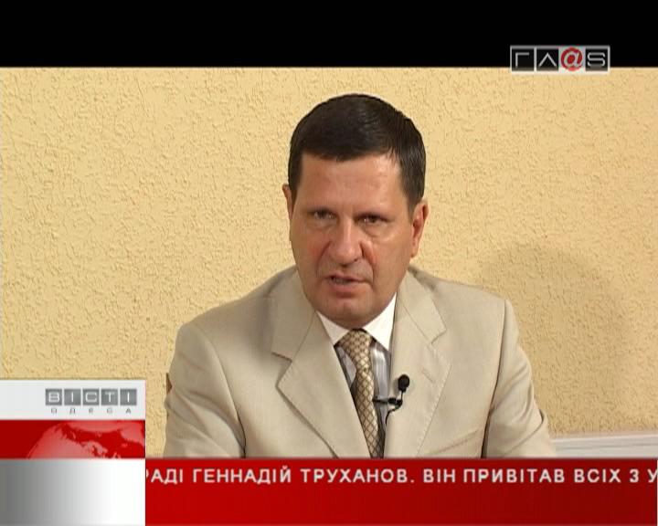 21 сентября Одесский городской голова провел очередной личный прием граждан.