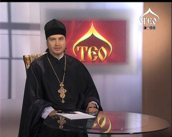 Телевизионное Епархиальное обозрение выпуск №71.