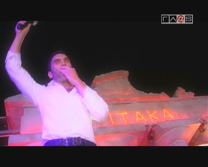 TVоя ITAKA 26-27 августа 2011 Metaxa & Akram