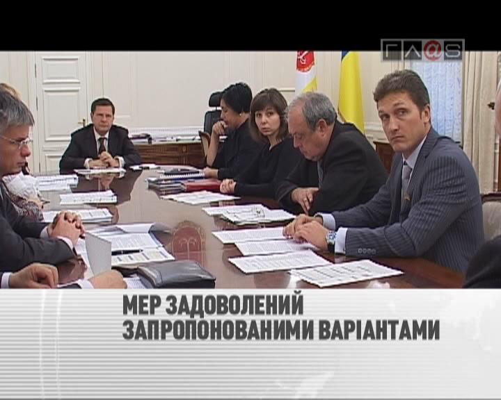 Реформирование детских спецучреждений в Одессе