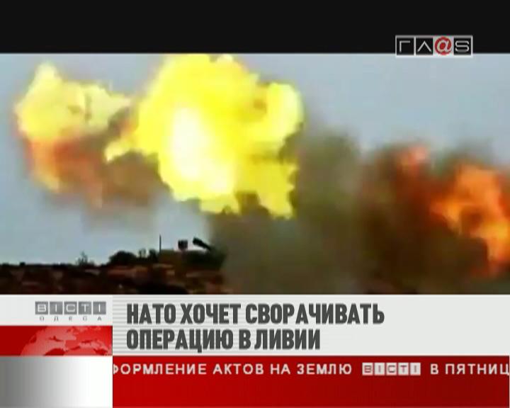 ФЛЕШ-НОВОСТИ за 03 октября 2011