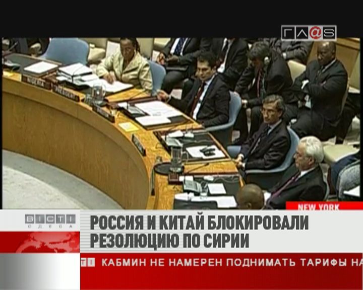 ФЛЕШ-НОВОСТИ за 05 октября 2011