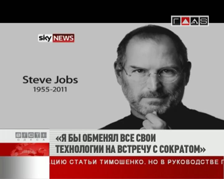 ФЛЕШ-НОВОСТИ за 06 октября 2011