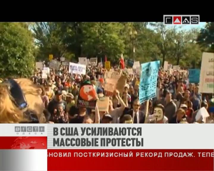 ФЛЕШ-НОВОСТИ за 07 октября 2011