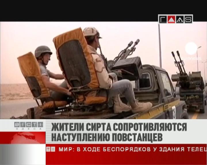 ФЛЕШ-НОВОСТИ за 10 октября 2011