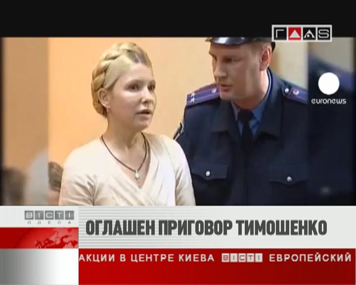 ФЛЕШ-НОВОСТИ за 11 октября 2011
