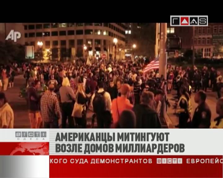 ФЛЕШ-НОВОСТИ за 12 октября 2011