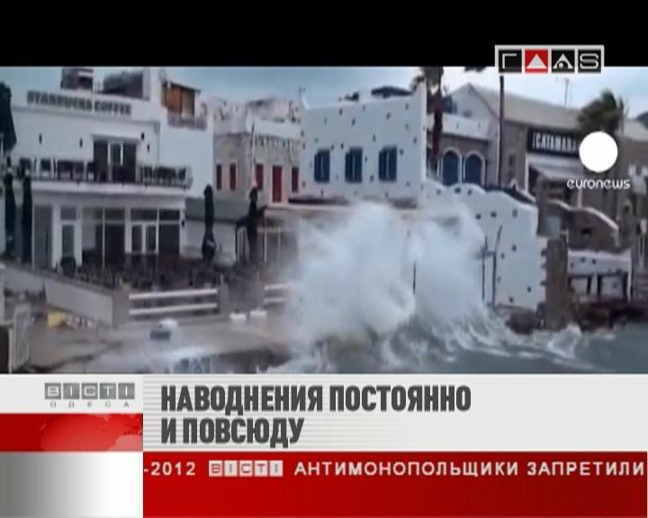 ФЛЕШ-НОВОСТИ за 13 октября 2011