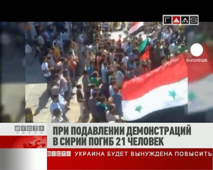ФЛЕШ-НОВОСТИ за 18 октября 2011