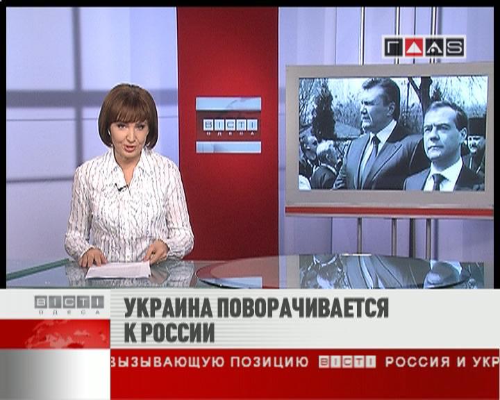 ФЛЕШ-НОВОСТИ за 19 октября 2011