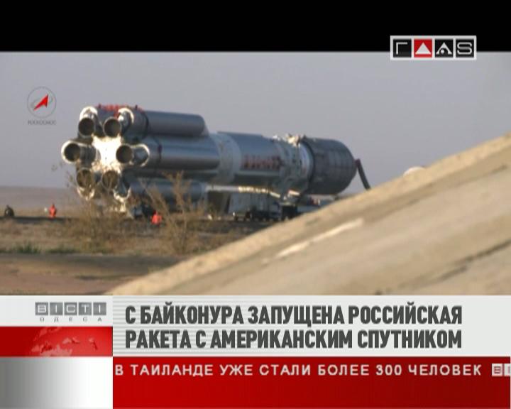 ФЛЕШ-НОВОСТИ за 20 октября 2011