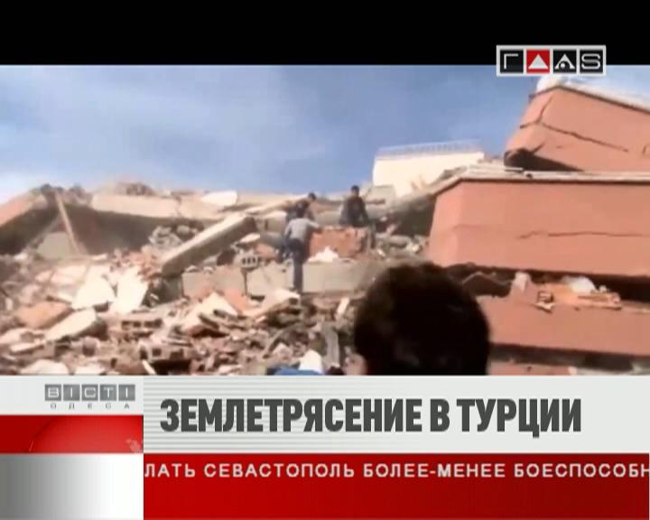 ФЛЕШ-НОВОСТИ за 24 октября 2011