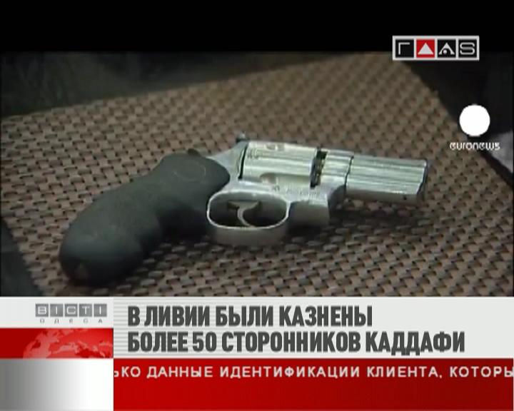 ФЛЕШ-НОВОСТИ за 25 октября 2011